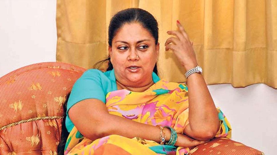 राजस्थान: बीजेपी अब तक तय नहीं कर पाई नेता प्रतिपक्ष, वसुंधरा राजे दौड़ से बाहर