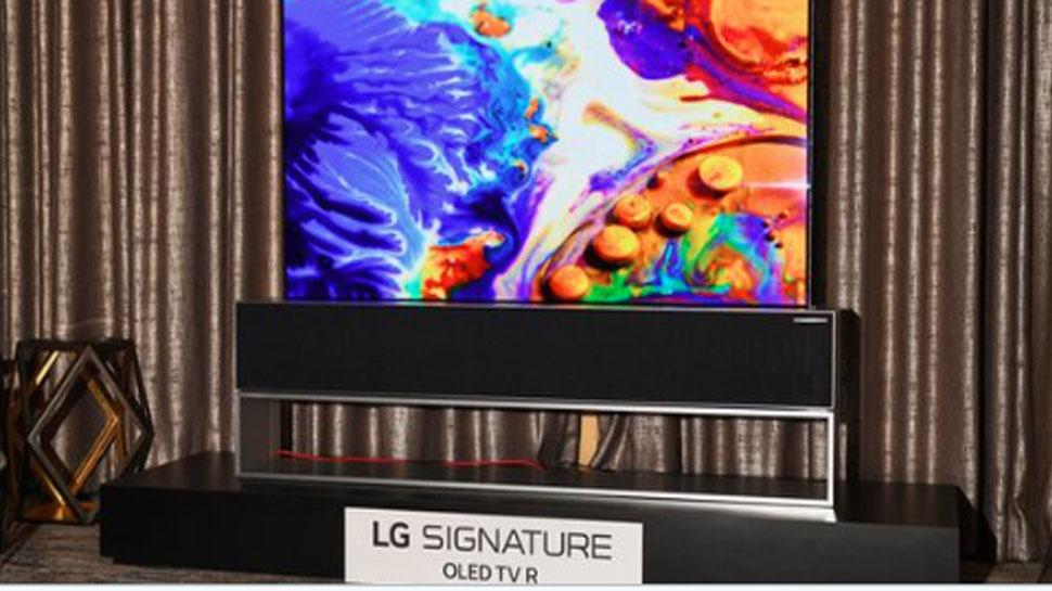 टीवी की दुनिया में LG की क्रांति, फोल्डेबल OLED टीवी से हटाया पर्दा