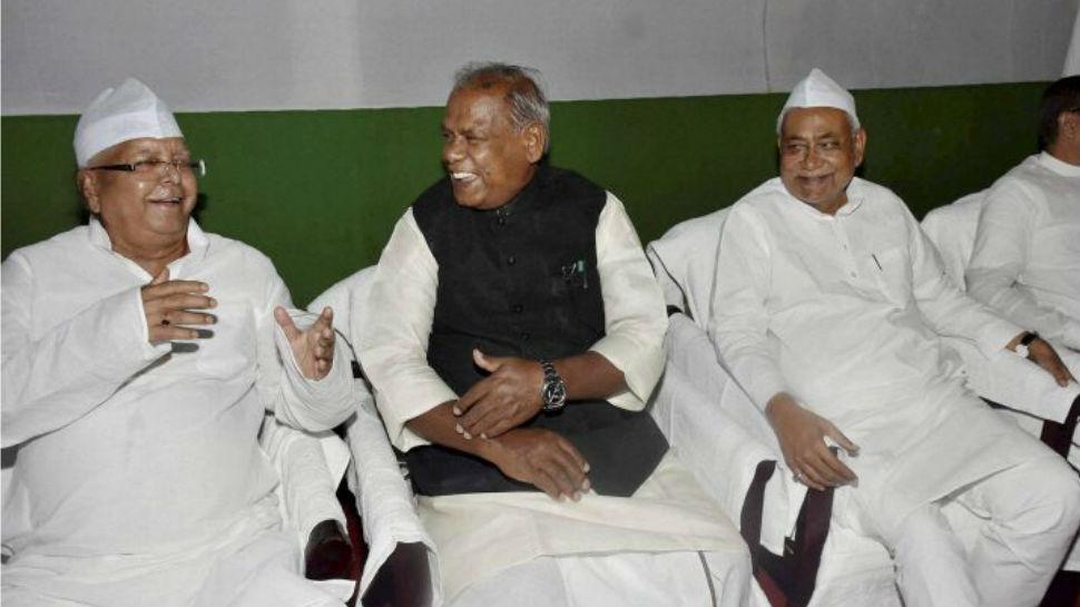बिहार : पूर्व मुख्यमंत्रियों को आजीवन बंगला आवंटन पर अदालत ने उठाया सवाल, नोटिस जारी