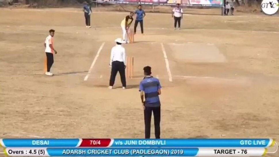 VIDEO: 1 गेंद पर जीत के लिए चाहिए थे 6 रन, बिना शॉट खेले ही जीत लिया मैच