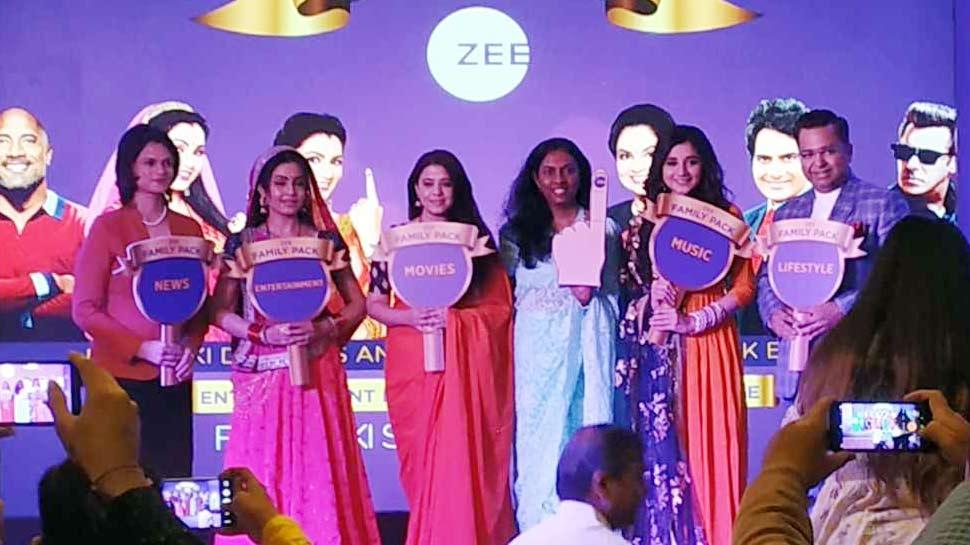 लॉन्च हुआ Zee फैमिली पैक, सिर्फ 45 रुपये में देखें अपने फेवरेट चैनल्स