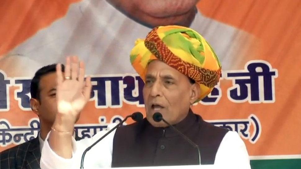 केन्द्र असम सहित सभी पूर्वोत्तर में शांति के लिए हर संभव उपाय करेगा: राजनाथ सिंह