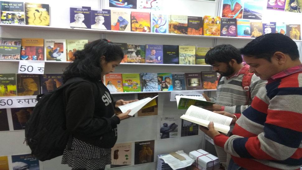 विश्व पुस्तक मेला: पारुल तोमर का कविता संग्रह 'सांझा-बाती' का लोकार्पण
