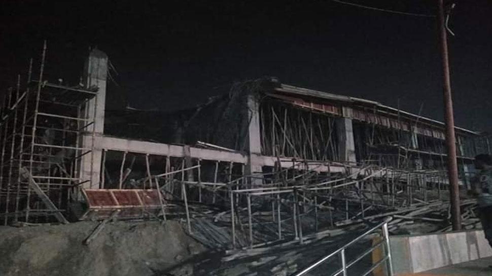 प्रयागराज : कुंभ मेले की तैयारी में बन रही हेलीपोर्ट बिल्डिंग का हिस्सा गिरा