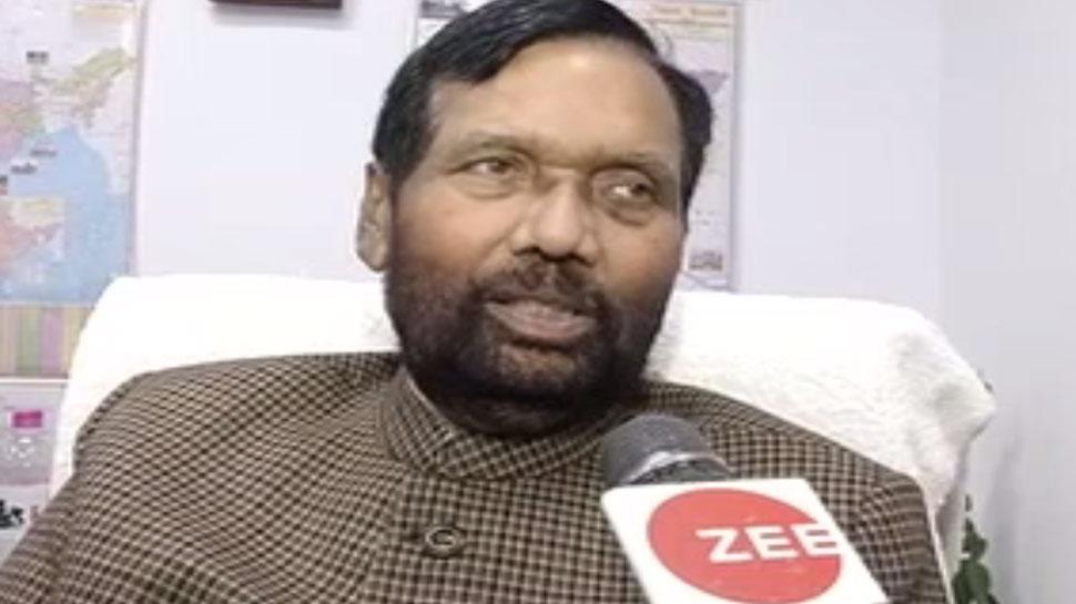 सवर्ण आरक्षण बिल का विरोध कर रहे RJD नेता किस मुंह से मागेंगे वोट- रामविलास पासवान