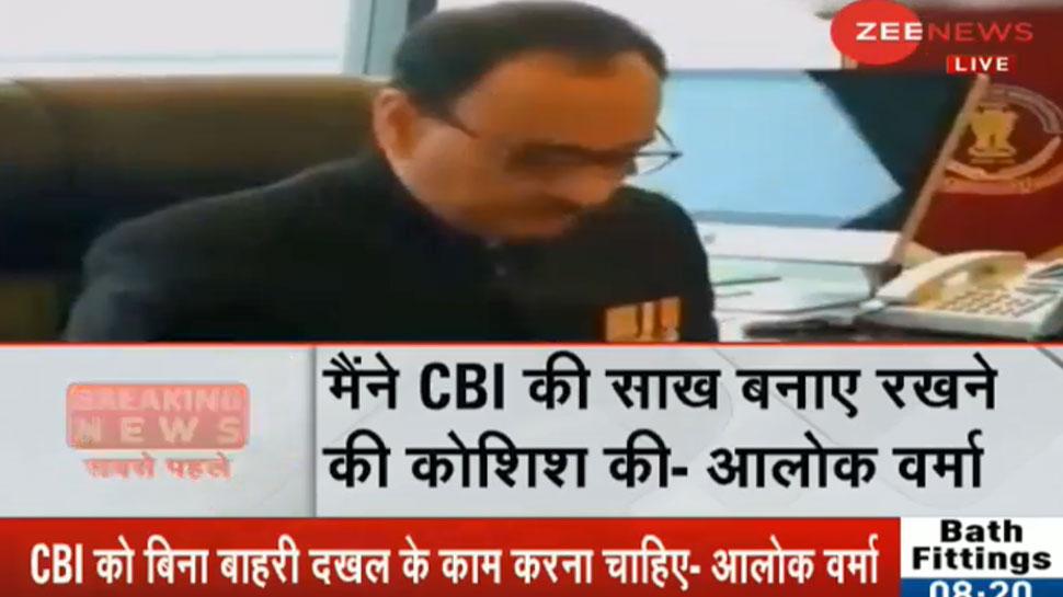 आलोक वर्मा ने दी सफाई, बोले- 'झूठे आरोपों के आधार पर मुझे CBI निदेशक पद से हटाया'