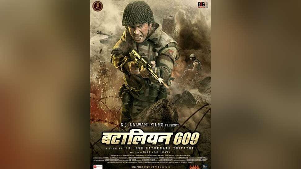 Movie Review 'बटालियन 609': कुछ नया है अंदाज भारत-पाकिस्तान रिश्ते को दिखाने का
