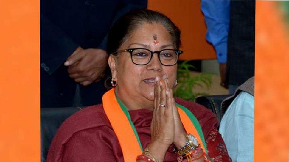 राजस्थान: वसुंधरा राजे के राष्ट्रीय उपाध्यक्ष बनने के बाद कयास का दौर है जारी