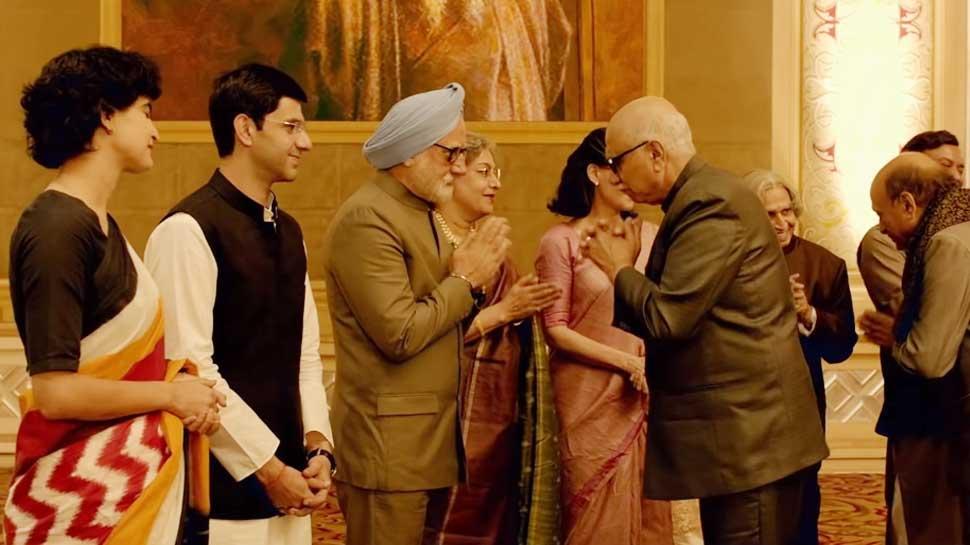 'द एक्सीडेंटल प्राइम मिनिस्टर' को लेकर कोलकाता में हुआ विरोध, रद्द कर दिया गया शो
