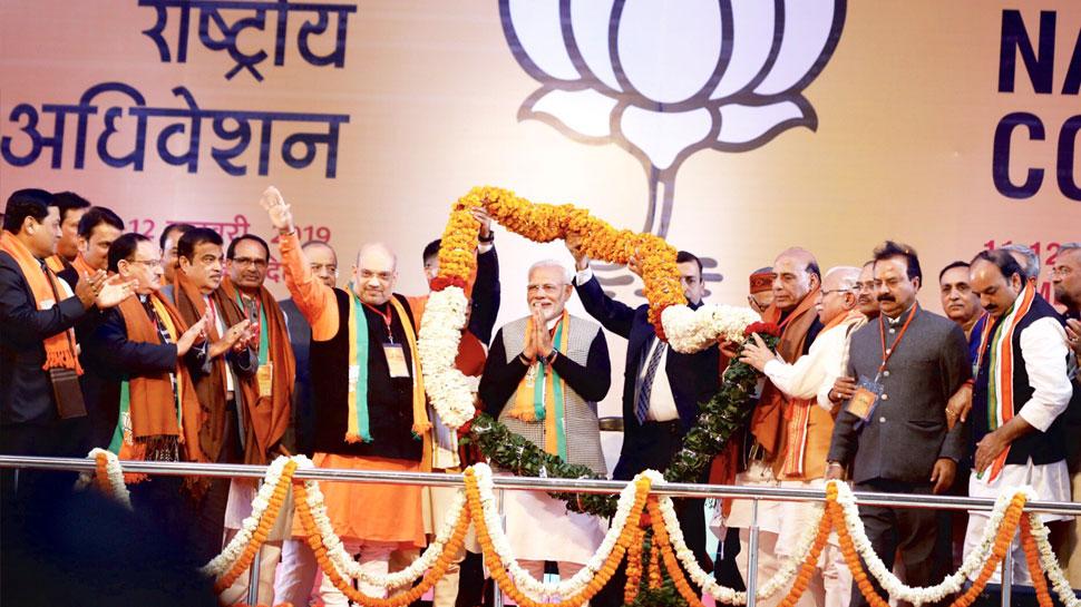 बीजेपी की राष्ट्रीय कार्यकारिणी का आखिरी दिन आज, PM मोदी देंगे जीत का मंत्र