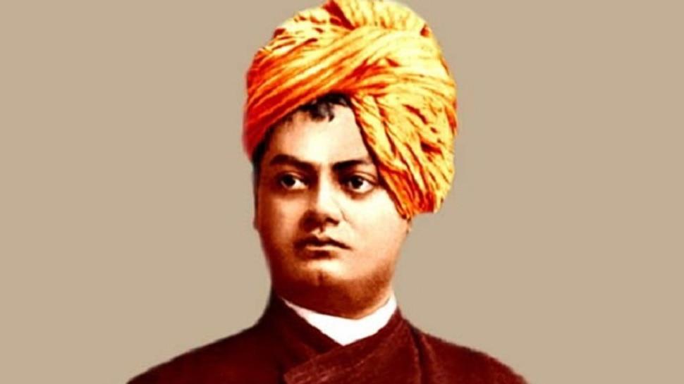 स्वामी विवेकानंद की जयंती पर पढ़ें उनके वे 8 विचार, जो जीवन को बना देंगे सफल
