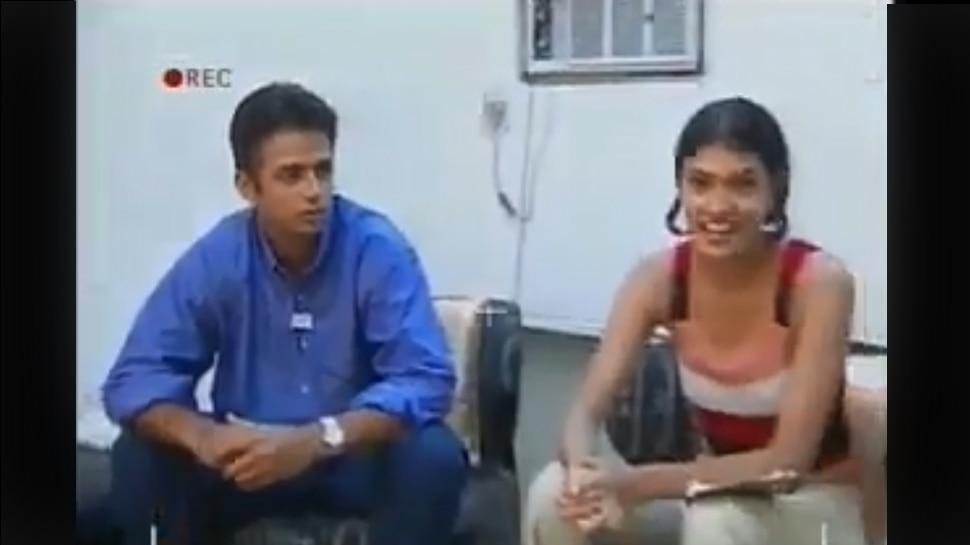 Video: जब लड़की ने राहुल द्रविड़ को किया था शादी के लिए प्रपोज, देखें कैसा था उनका रिएक्शन