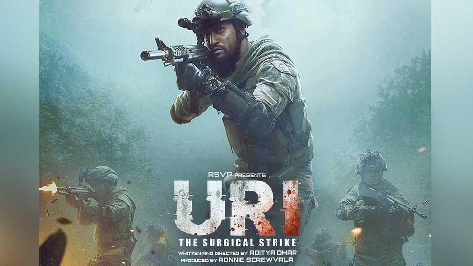 'उरी' की BOX OFFICE पर धमाकेदार शुरुआत, पहले ही दिन बटोर लिए इतने करोड़