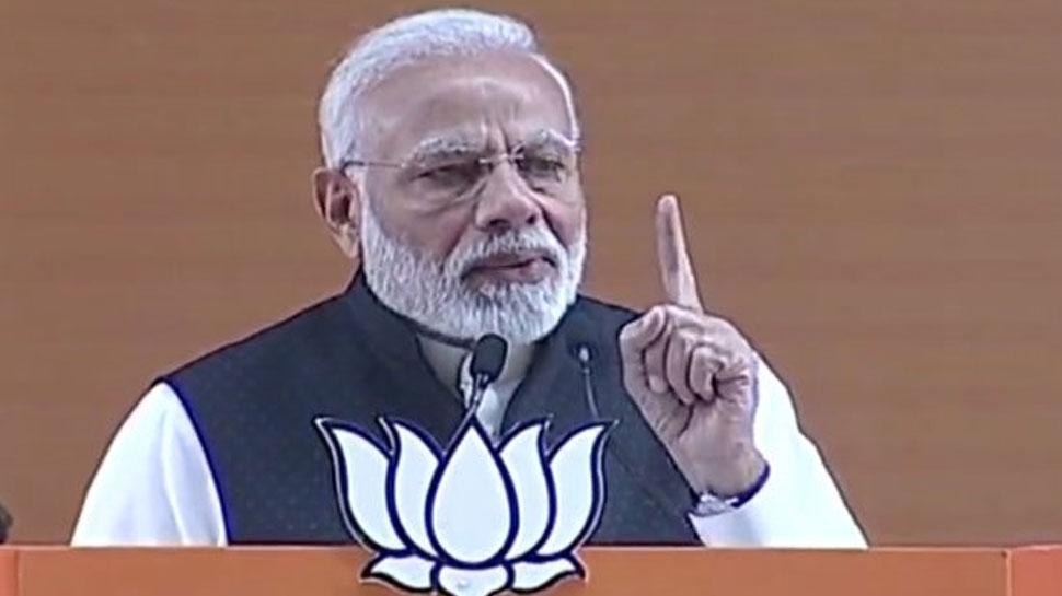 PM मोदी का जनता से आह्वान, 'जैसे घर का सेवक तय करते हैं, वैसे ही प्रधानसेवक तय करें'