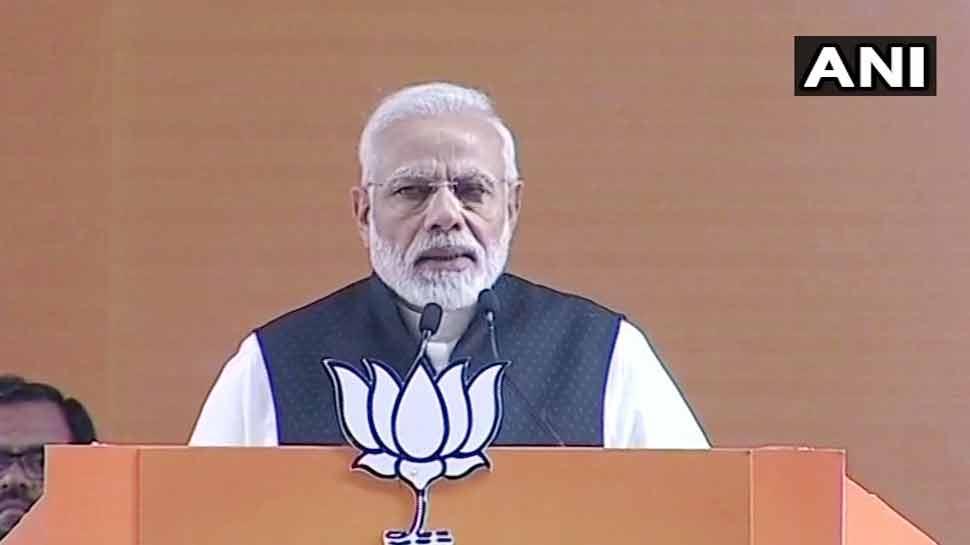 चोर देश में हो या विदेश में ये चौकीदार उन्हें छोड़ेगा नहीं: PM नरेंद्र मोदी