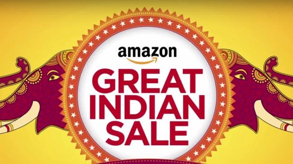 20 जनवरी से शुरू होगी Amazon Great Indian Sale, इन प्रोडक्ट पर मिलेगी भारी छूट