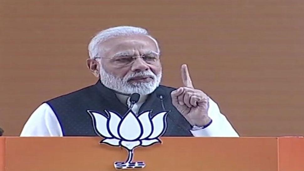 पीएम मोदी ने कहा, 'कांग्रेस नहीं चाहती, अयोध्या मामले का हल निकले'