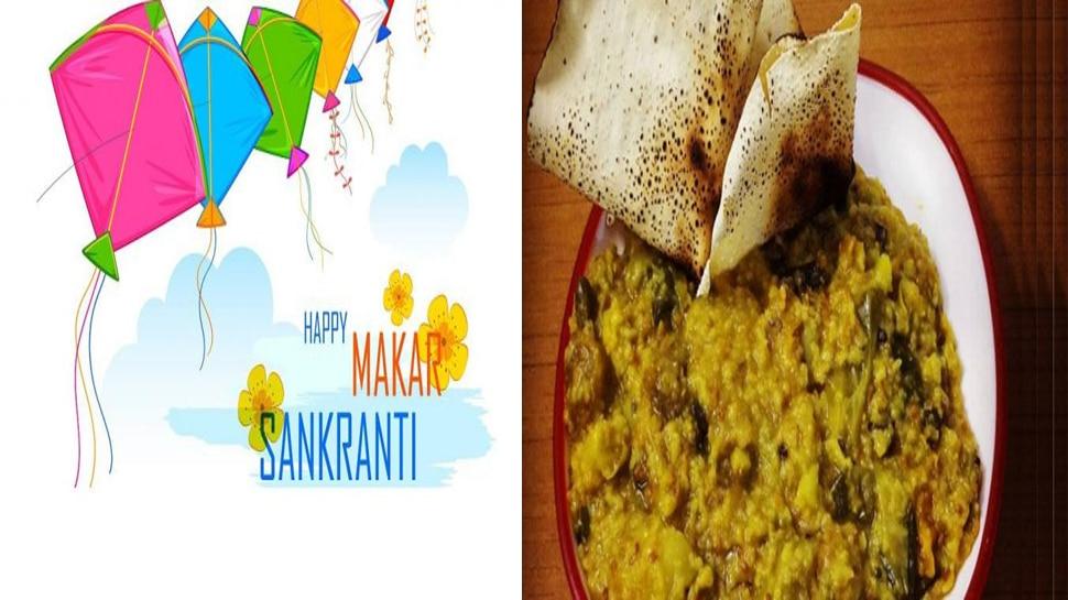 Makar Sankranti 2019: जानें, मकर संक्रांति पर क्यों उड़ाई जाती है पतंग, क्या है खिचड़ी का महत्व