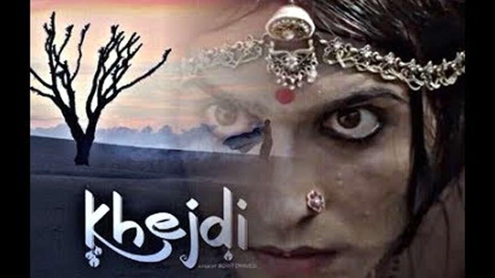 ढाका फिल्म महोत्सव में दिखाई जाएगी 'खेजड़ी', किन्नर के संघर्ष की कहानी