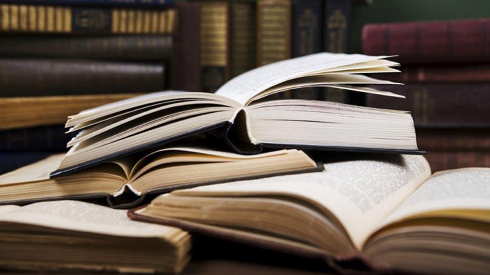 अगर आप हैं किताबों के शौकीन तो 2019 में आप नहीं होंगे निराश, जानिए कैसे