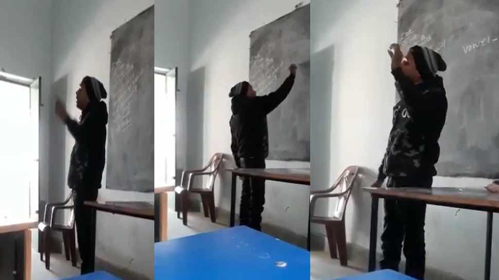 VIDEO : इस टीचर के अंग्रेजी पढ़ाने के स्टाइल की है चर्चा, अमिताभ भी हुए दीवाने