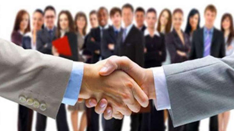 ऑरिक सिटी में 3600 करोड़ का निवेश, सीधे-सीधे 2000 लोगों को मिलेगा रोजगार