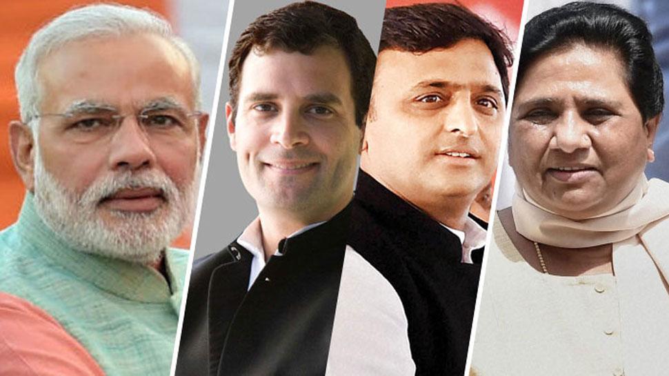 SP-BSP महागठबंधन ने कर दी बड़ी 'चूक', BJP इसको भुनाने की करेगी पूरी कोशिश