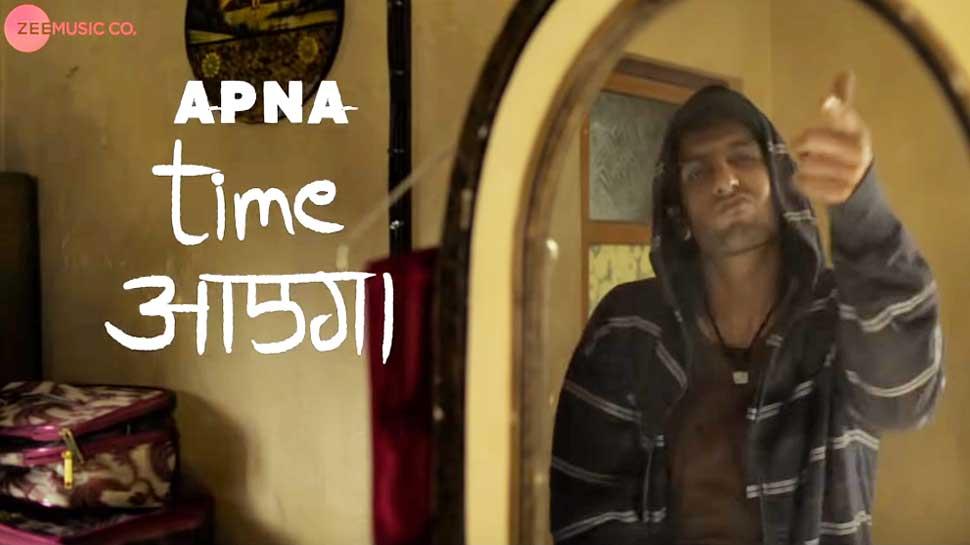 VIDEO: इंटरनेट पर छा गया 'गली ब्वॉय' का पहला गाना, रणवीर सिंह की धमाकेदार एंट्री