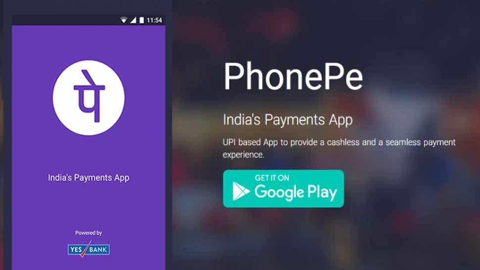 PhonePe से दिल्ली में कीजिए बिजली बिल का भुगतान और पाइए 250 तक कैशबैक