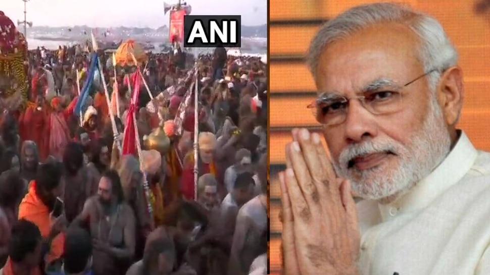PM मोदी ने शेयर किया कुंभ मेले का शानदार Video, बोले- भारत और भारतीयता का प्रमाण है कुंभ