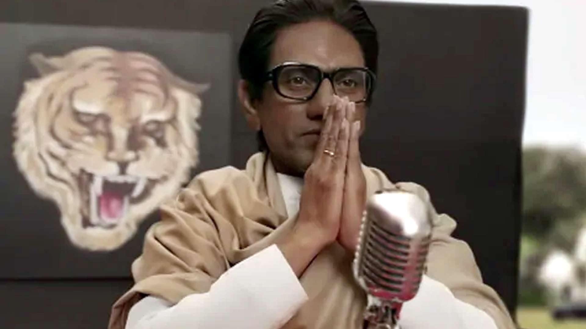 'ठाकरे' पर शिवसेना सांसद संजय राउत का बयान, 'बालासाहेब का कद हमेशा राजनीति से ऊपर रहा'