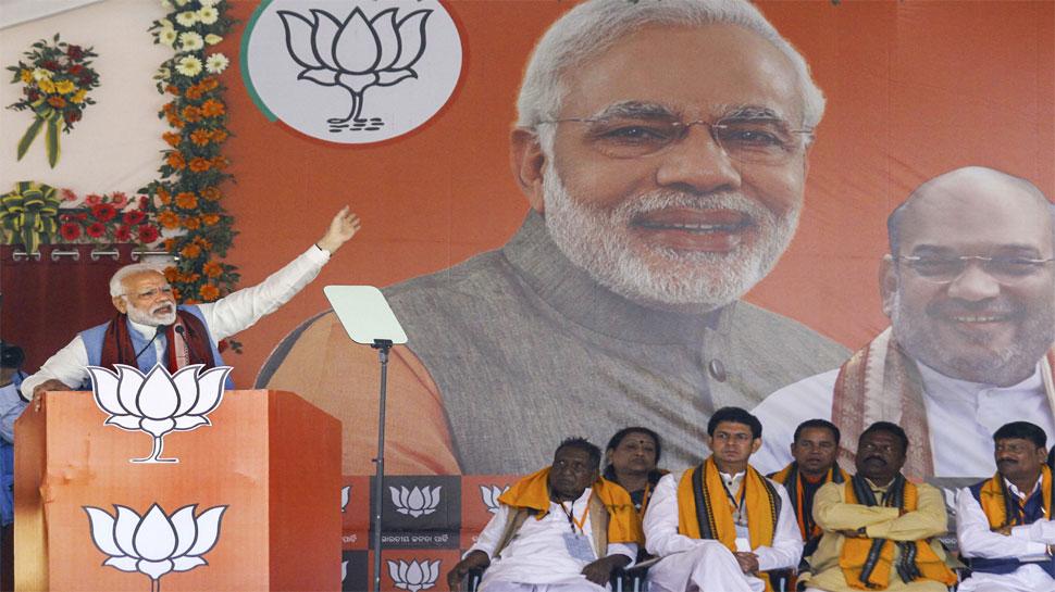 ओडिशा के बलांगीर में बोले PM मोदी, 'मुझे सत्ता से हटाने की रची जा रही है साजिश'