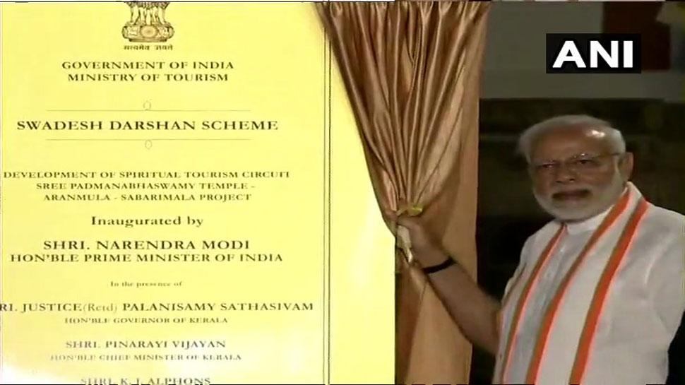 PM मोदी ने पद्मनाभस्वामी मंदिर में की पूजा-अर्चना, 'स्वदेश दर्शन योजना' का किया उद्घाटन