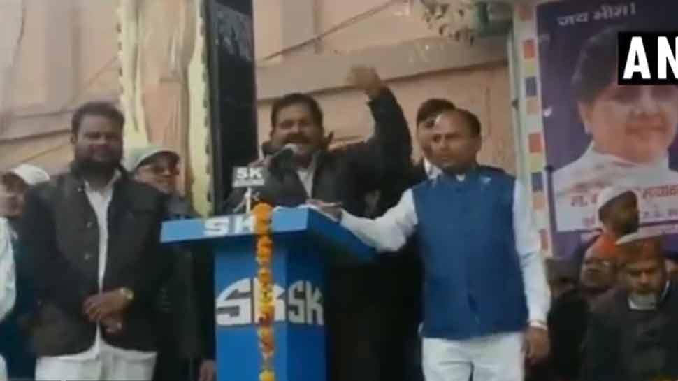 VIDEO: BSP नेता का विवादित बयान, 'इन BJP वालों को दौड़ा-दौड़ा कर मारेंगे...'