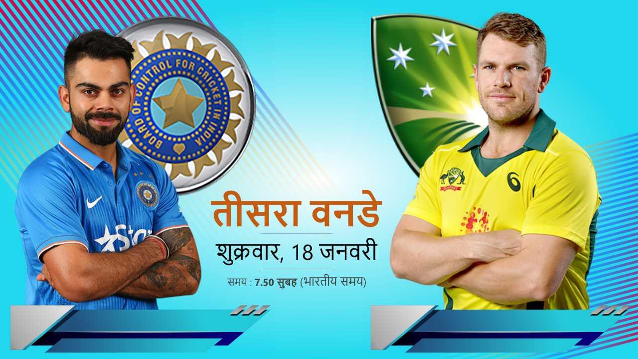 रोहित और विराट को रास आता है मेलबर्न का मैदान, भारत ने यहां जीते हैं 10 मैच, देखें पूरी लिस्ट