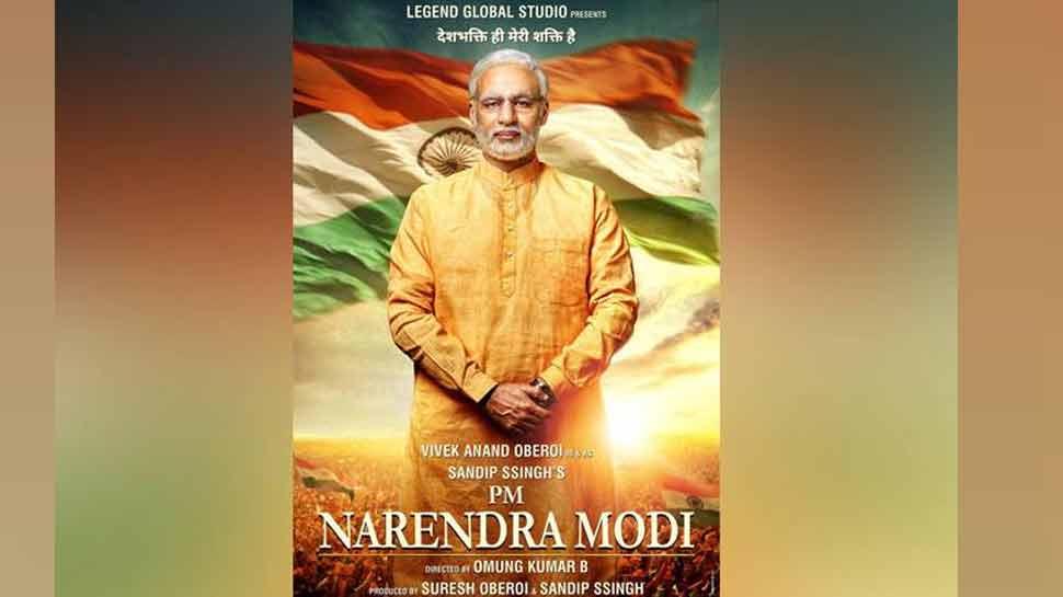 ...तो इस वजह से विवेक ओबरॉय को मिला 'PM नरेंद्र मोदी' मूवी में मोदी का किरदार