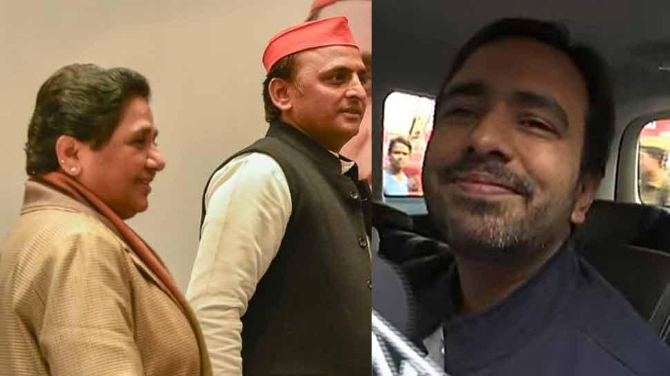 महागठबंधन: पश्चिम यूपी की 22 सीटों पर सपा-बसपा और रालोद ने किया बंटवारा, पढ़ें पूरी लिस्ट