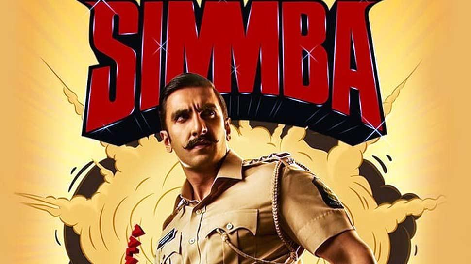 रणवीर सिंह की खुशी हुई काफूर, इस बात को सुनकर दुखी हैं सिंबा'