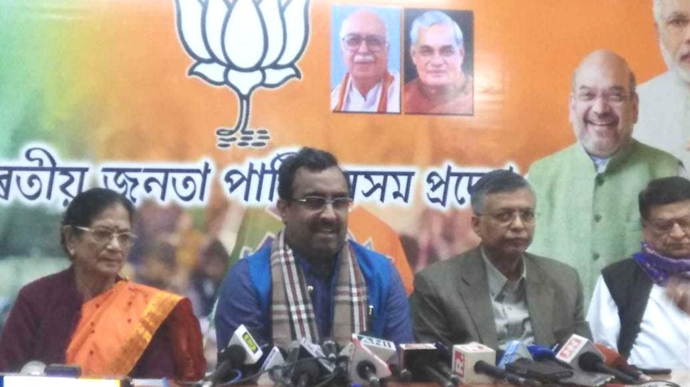 राम माधव पहुंचे गुवाहाटी, एजीपी से की असम सरकार में वापस लौटने की अपील