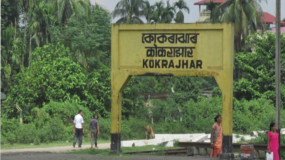 असम: कोकराझार संसदीय सीट पर निर्दलीय उम्मीदवारों ने लहराया है जीत का परचम