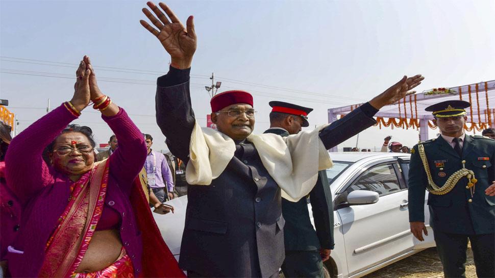 राष्ट्रपति रामनाथ कोविंद ने कहा,'कुंभ आस्था का चुंबक है जो लोगों को खींच लाता है'