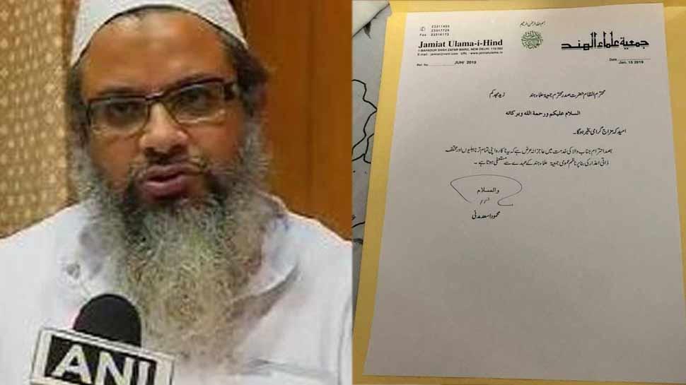 मौलाना महमूद मदनी ने जमीयत के महासचिव पद से दिया इस्तीफा, बढ़ी हलचल