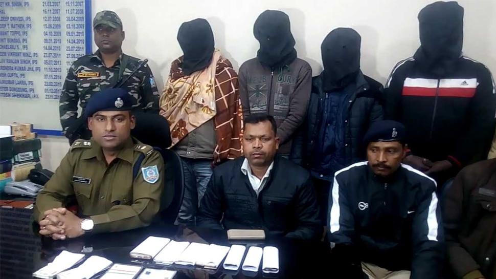 झारखंड : अंतरराज्यीय गिरोह का खुलासा, दो महिला सहित 6 अपराधी गिरफ्तार