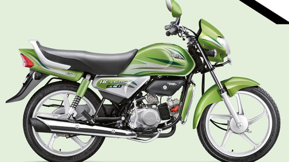 auto hero hf deluxe ibs 100cc price is 49 k
