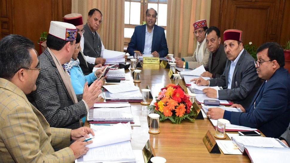 हिमाचल प्रदेश कैबिनेट ने आर्थिक आधार पर 10 प्रतिशत आरक्षण को दी मंजूरी