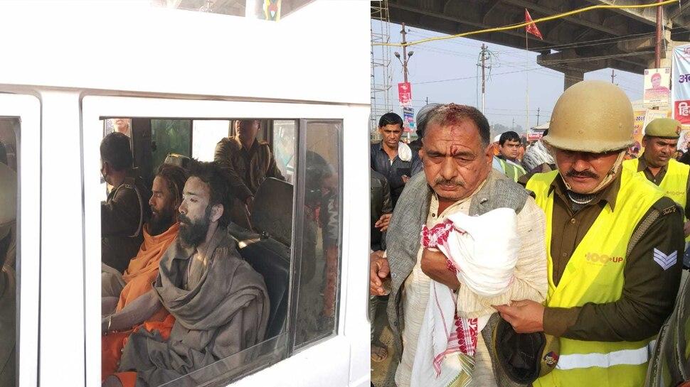 प्रयागराजः कुंभ में नागा साधुओं ने किया श्रद्धालु पर हमला, चिमटे से सिर फोड़ कर दिया घायल