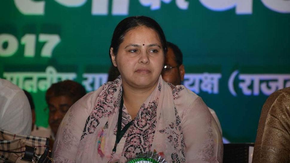 मीसा भारती के आपत्तिजनक बयान पर BJP बोली, 'जंगलराज के पुरोधा ऐसा ही बोल सकते'