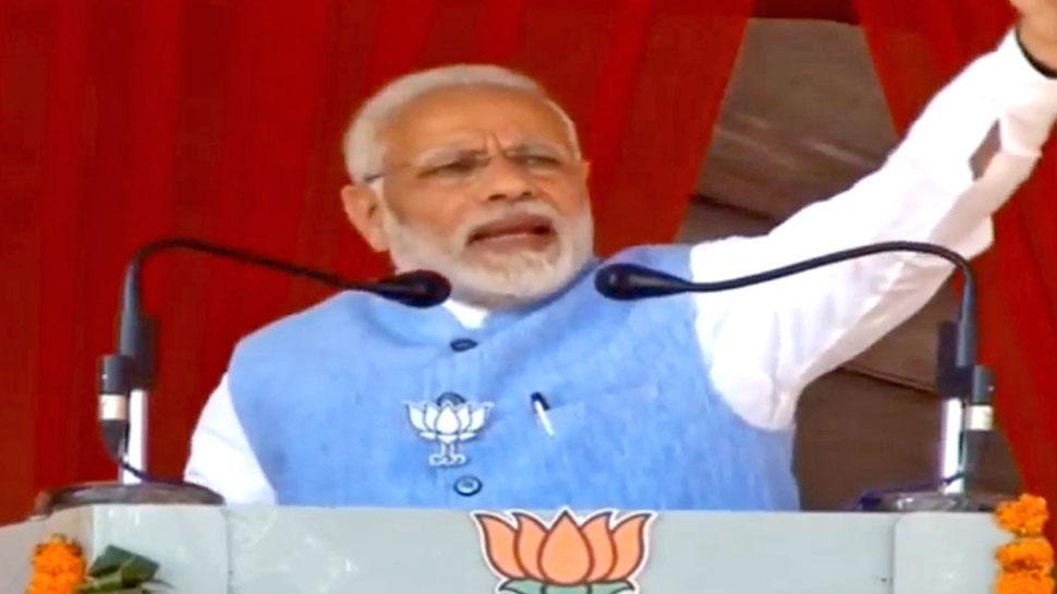 गोवा खनन पर पीएम मोदी का बयान, कहा- 'केंद्र न्यायिक समाधान तलाश रहा है'