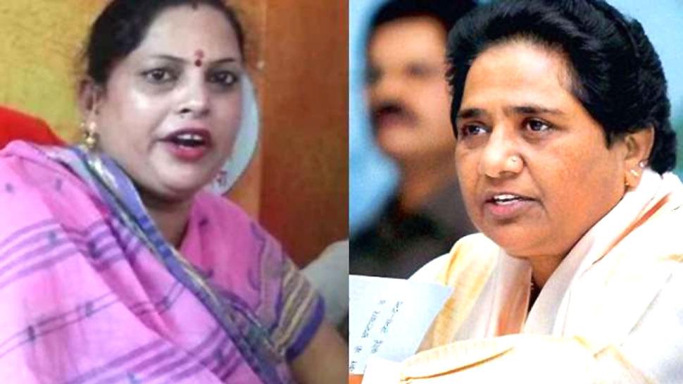 मायावती को लेकर दिया था आपत्तिजनक बयान, अब BJP की महिला विधायक ने जताया खेद