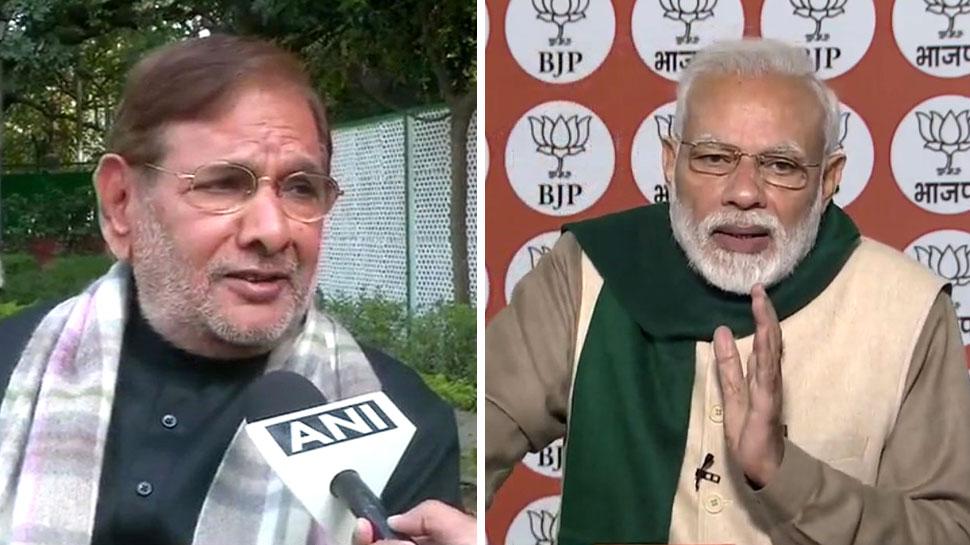VIDEO: शरद यादव ने 'राफेल' को 'बोफोर्स' बोलकर करा दी किरकिरी, PM मोदी ने ली चुटकी